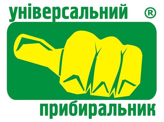 ЛоготипУП_BIG.jpg