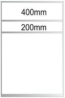 400, 200 top panel sliding door