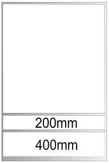400, 200 bottom panel sliding door