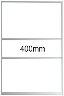 400 center panel sliding door