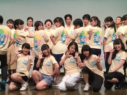 青の素第三回公演参加者募集を兼ねたワークショップの追加開催