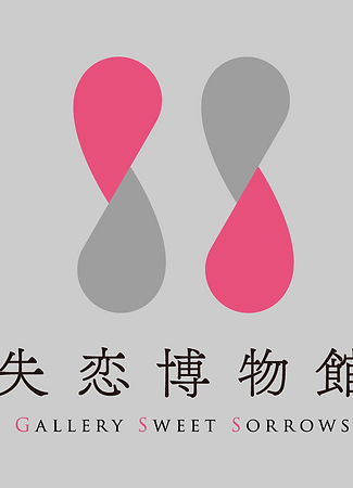 img_shitsuren_new_4x.png