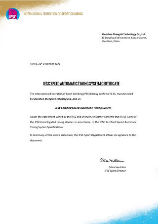 201221_IFSC_TS-S5_certificate_ SATS_1.jp