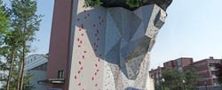 시흥시 인공암벽