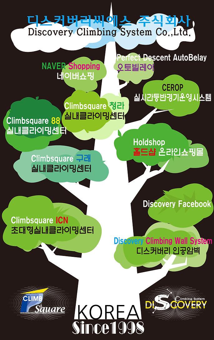 discovery web.jpg