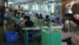 Produktion Asien.jpg