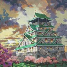 Osaka Castle - £300