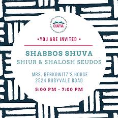 ShabbosShuvaShiur5781 (1).png