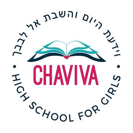 ChavivaHS Logo.jpg