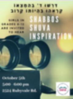 ShabbosShuvaFlyer.jpg