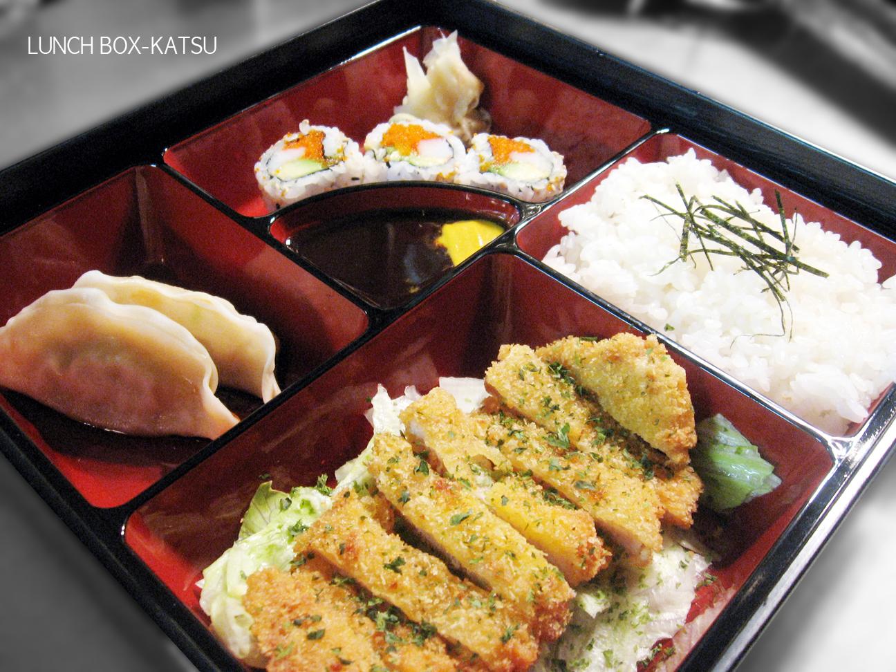 Katsu lunch box