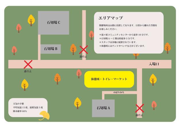 エリアマップ.jpg