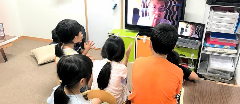 """【IT×金融教育】小学生がZoomで画面越しにかなにゃん先生と""""お金""""の勉強"""