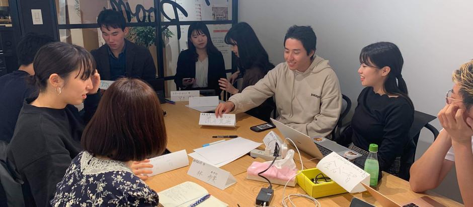 【LXゼミ】教員志望学生のためのLXゼミ開催!!