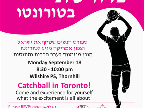 catchball Troupe is visiting Toronto