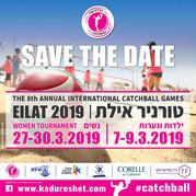 Eilat International Games 2019