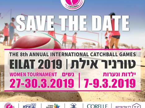 Eilat International Games 2019