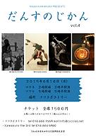 design (18).png