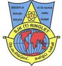 Sekolah_Jenis_Kebangsaan_(T)_Ringlet.jpg