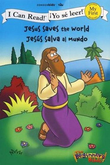 JESUS SALVA AL MUNDO - BILINGUE