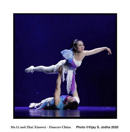 10 Ma Li and Zhai Xiaowei - Dancers Chin