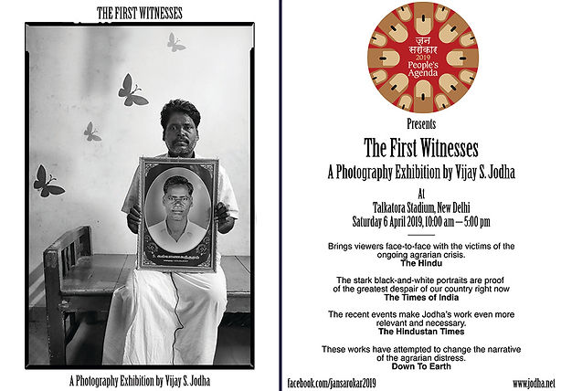 Talkatora Witness Exhibition Invite2.jpg
