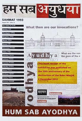 Hum Sab Ayodhya - Sahmat Book2.jpg