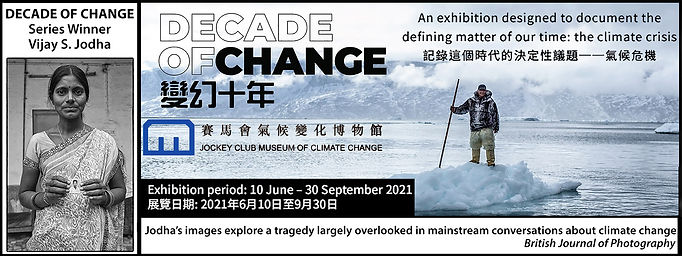 Linked-in Cover Page with Climate Museum Show.jpg