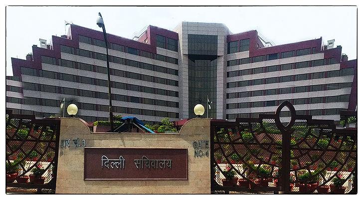 Delhi Secretariat2b.jpg
