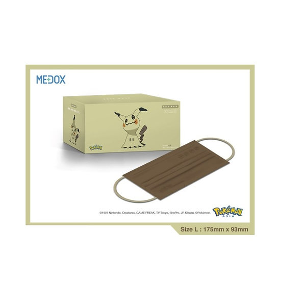 Pokémon x Medox 香港製造防疫成人口罩 謎擬Q 30片/盒
