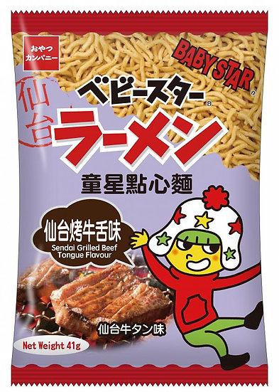 童星點心麵 仙台烤牛舌味 41G