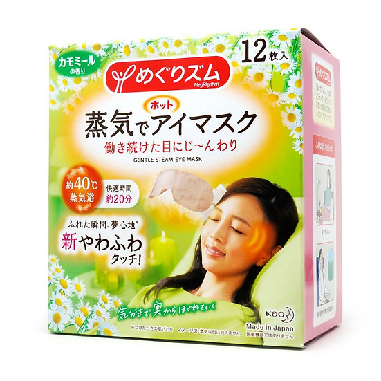 KAO 花王 蒸氣眼罩(2倍時效) 洋甘菊花香 12片