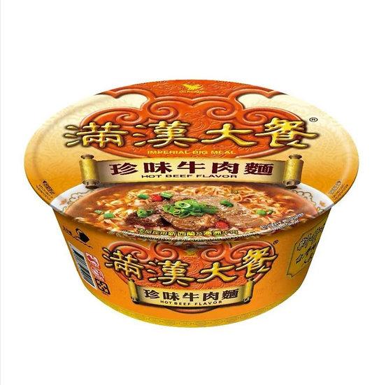滿漢大餐 大碗麵珍味牛肉