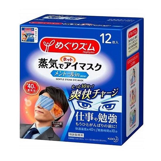 KAO 花王 蒸氣眼罩(2倍時效) 薄荷 12片