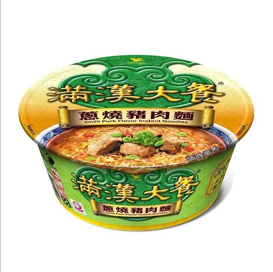 滿漢大餐 大碗麵蔥燒豬肉麵
