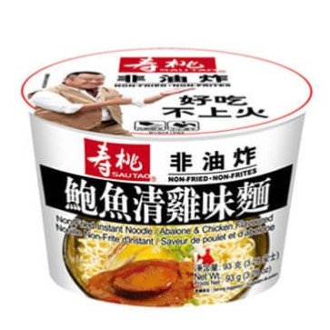 壽桃牌 非油炸 鮑魚清雞湯味(碗裝) 93G