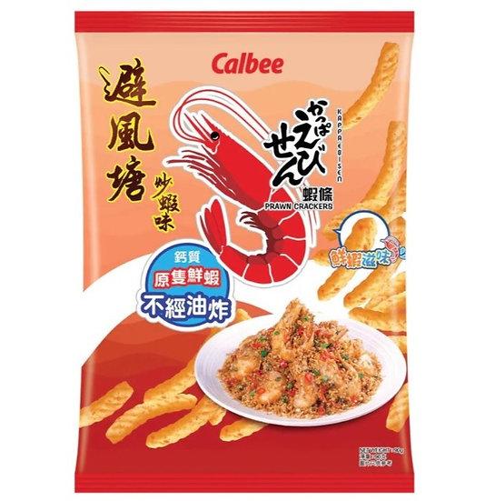 卡樂B 避風塘炒蝦味蝦條 90G