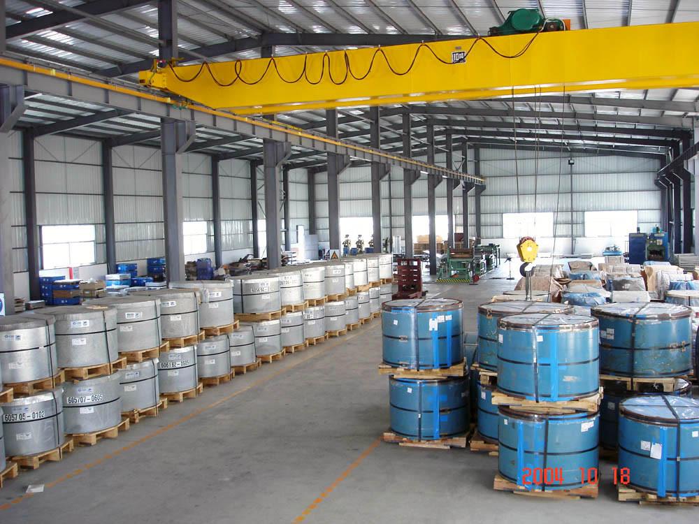 Metal Warehouse
