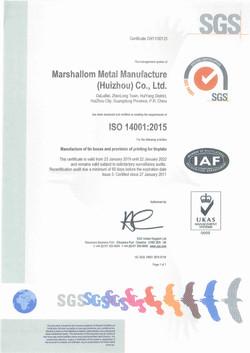 ISO14001新版证书(英文)