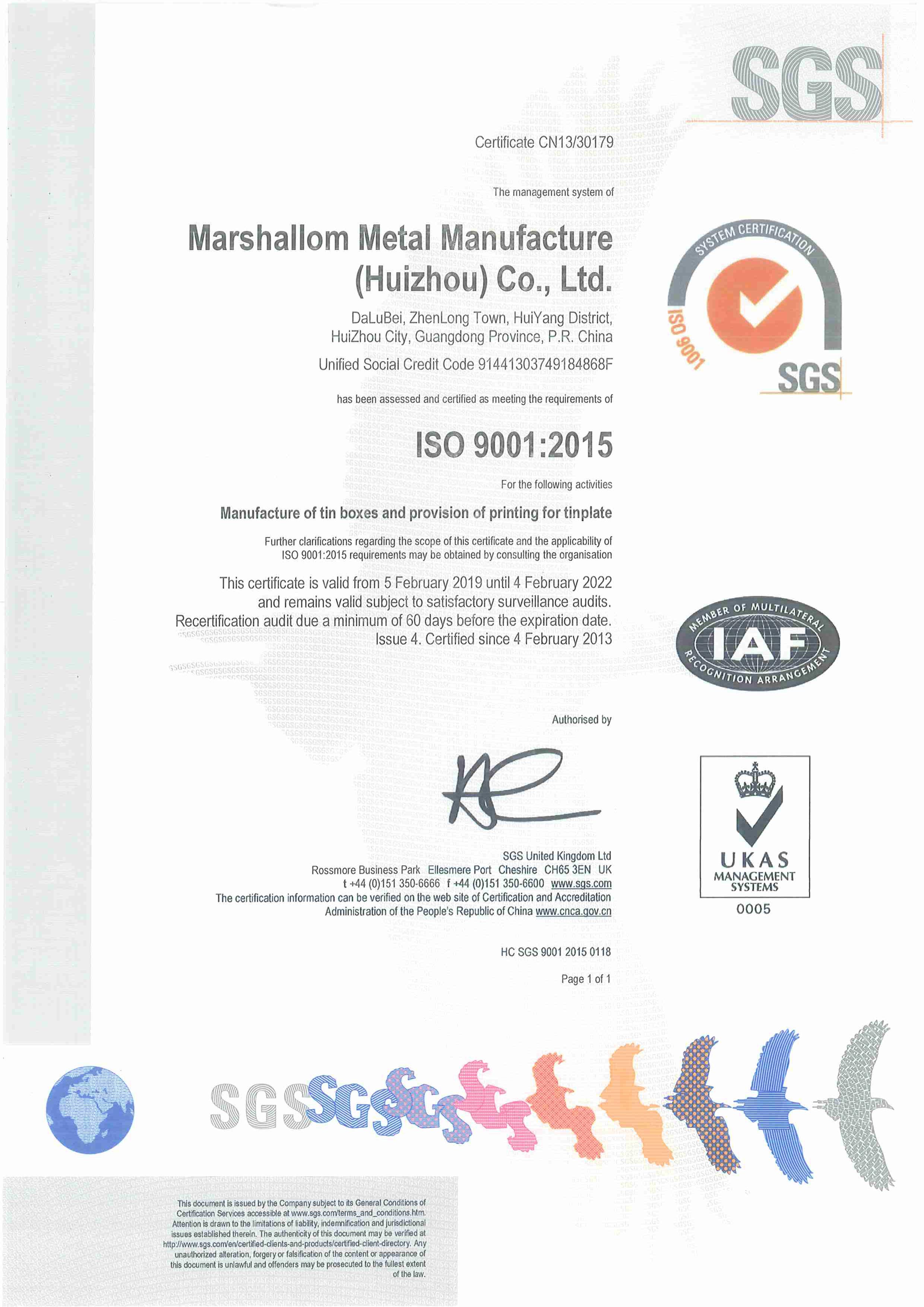 ISO9001新版证书(英文)