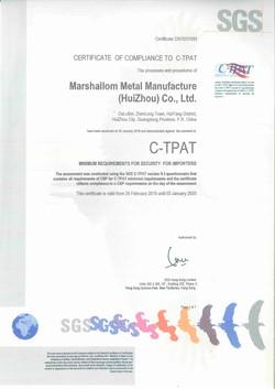 C-TPAT新版证书
