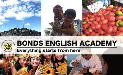 バギオ英語留学,英語留学,BONDS