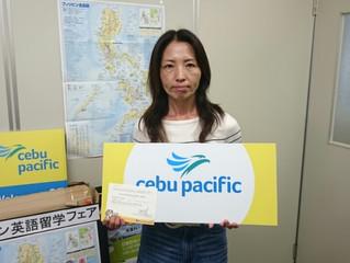Cebu Pacific往復券の当選者