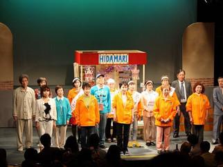 埼玉のシニア劇団