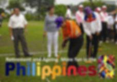 フィリピンロングステイ、フィリピンリタイアメント、フィリピン永住