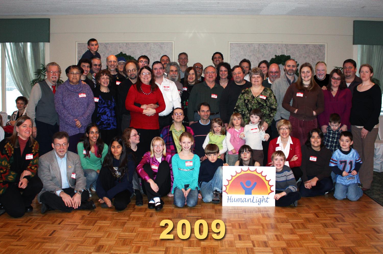 2009_12_17_HumanLight_Celebration_2009.jpg