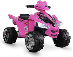 12V Kids Battery Powered Electric 4-Whee