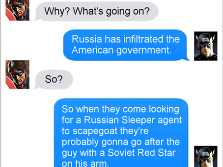 Texts From Superheroes: Unarmed