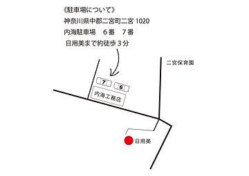 parking_02.jpg