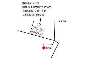 parking_02_20210518.jpg